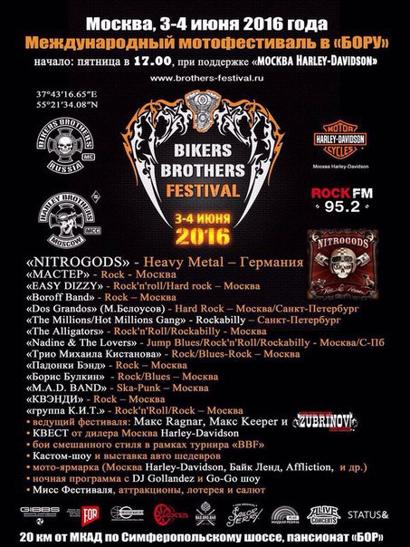 bikers-brothers-festival